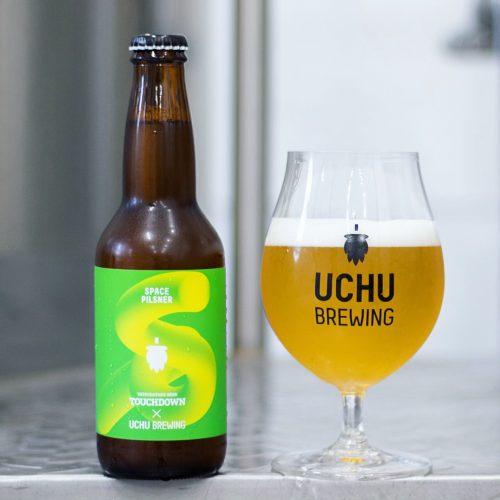 【入荷】うちゅう&タッチダウンビール