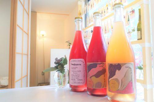 自然派ワイン・日本酒コーディネート
