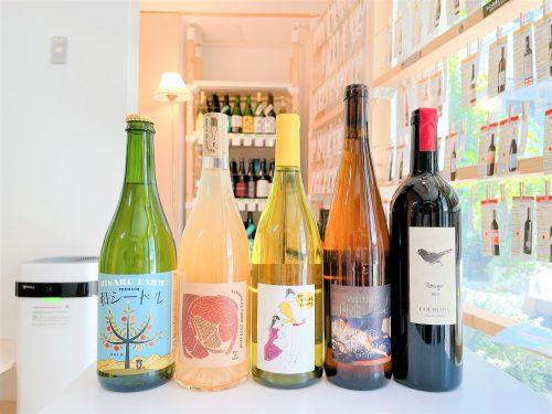 GW自然派ワイン試飲会
